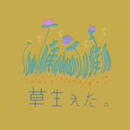 flowers grass aesthetic minimal glitcheffect