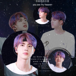 taehyung_need_our_help bts jin army
