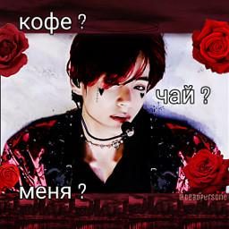 freetoedit blood v taetae bts