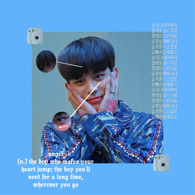 a n g e l #ateez #jongho #blue #idkwhatthekoreanparagraphsayslmaorip  #freetoedit