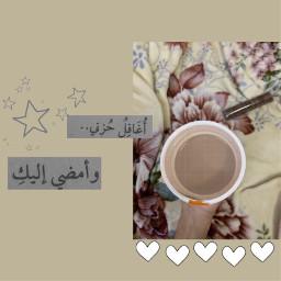 freetoedit قهوه ستاربكس coffee coffeetime