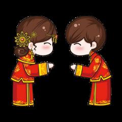 fotoedit wedding chinese freetoedit