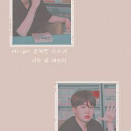 sareena wallpaper yoongi yoongiedit bts freetoedit
