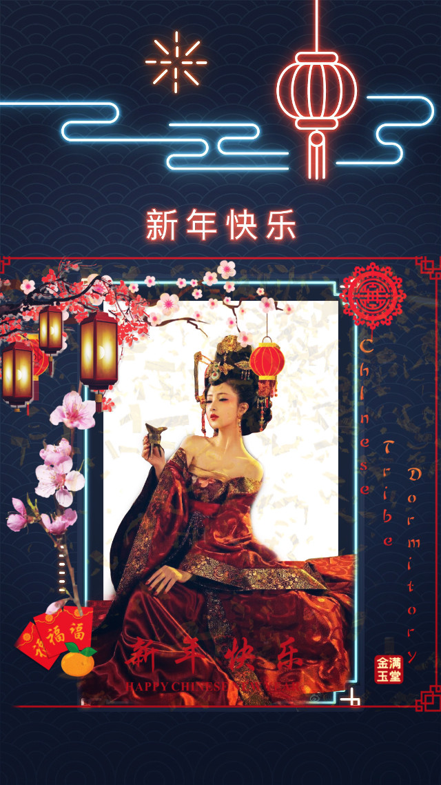 #happychinesenewyear #chinesegirl  #freetoedit