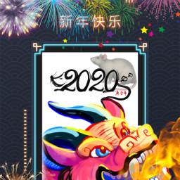 freetoedit china chinese fireworks newyear ircchinesenewyear chinesenewyear