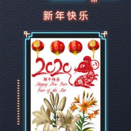 stickers rat gold luckyflowers freetoedit ircchinesenewyear chinesenewyear