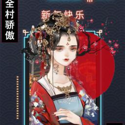 freetoedit china chinese girl japan ircchinesenewyear