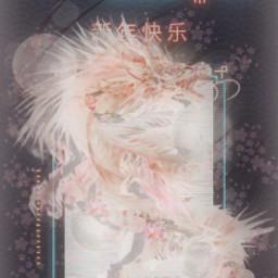 dragon happylunarnewyear happychinesenewyear 2020 yearoftherat freetoedit ircchinesenewyear chinesenewyear
