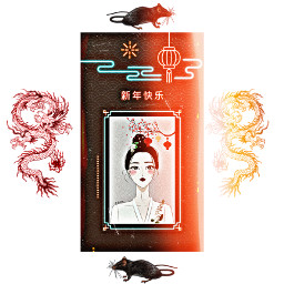 freetoedit girl newyear chinese dragons ircchinesenewyear chinesenewyear