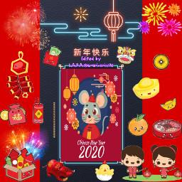 chinesenewyear challenge picsartchallenge chinese newyear ircchinesenewyear freetoedit