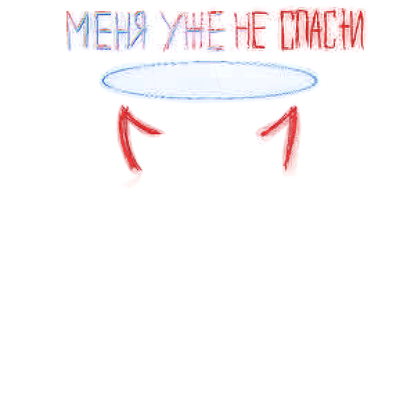 #helpme #devilhorns #devil #horns #redhorns #nosignal #badgirl #sad #sadness #sadlife #nofriends #freetoedit