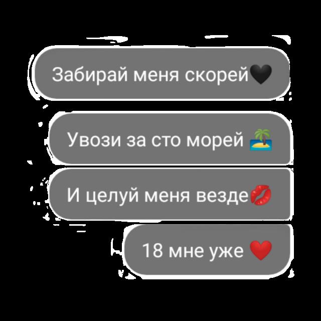 #ircfanartofkai #🖤 #песня #смс #сообщение #❤️❤️❤️