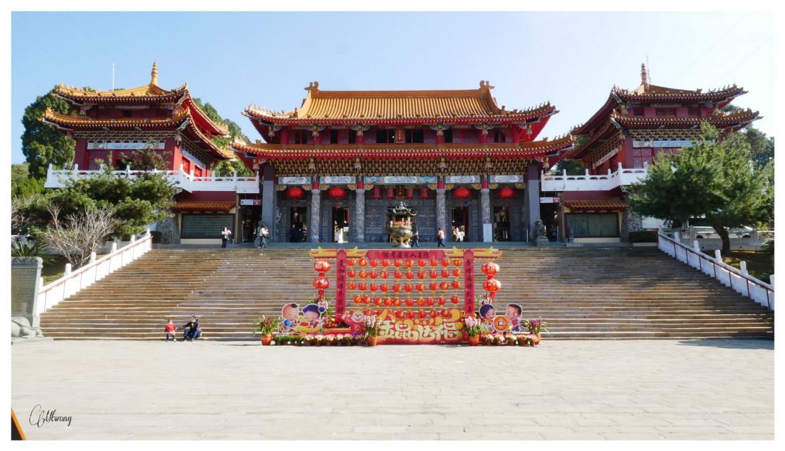 Wenwu Temple, Sun Moon Lake, Taiwan #natural #photography