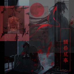 freetoedit modaozushi lanwangji weiwuxian wangyibo