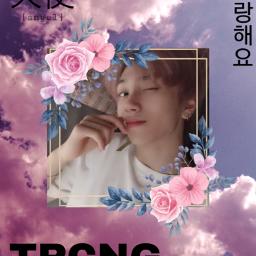 trcng edit kpopedits kpop trcngedit freetoedit