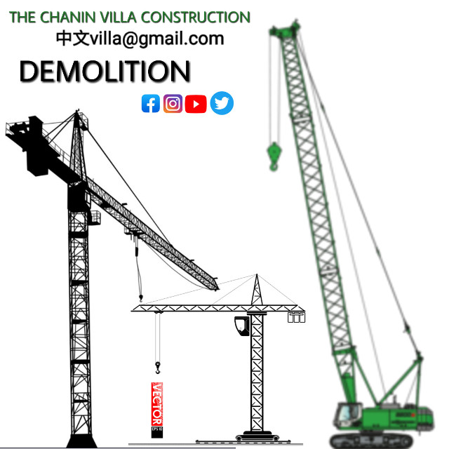 THE CHANIN VILLA CONSTRUCTION