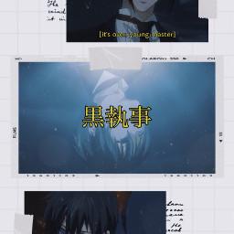 黒執事 kuroshitsuji blackbutler japan anime freetoedit