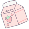 strawberry milk strawberrymilk kawaii pixelart freetoedit