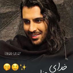new_post خدای rohamhadian freetoedit iraniansinger picsart