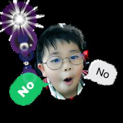 no4 freetoedit