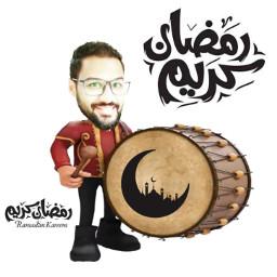 رمضان_كريم رمضان ramadan ramadan_kareem freetoedit