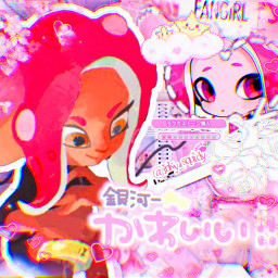 agent8 splatoon splatoon2 splatoonedit splatoon2edit freetoedit