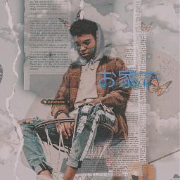 edit aesthetic newspaper freetoedit