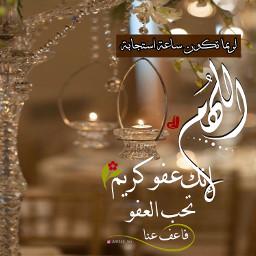 رمضان رمضانيات شهر_الخير شهر_الرحمة صباح_الخير