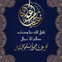 freetoedit arabic عربى بالعربى زخارف