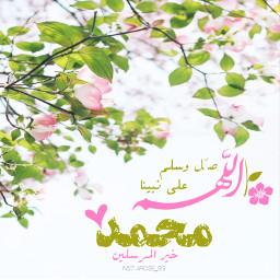 تصميمي تصاميم صباح_الخير صباح_السعادة جمعة_طيبة