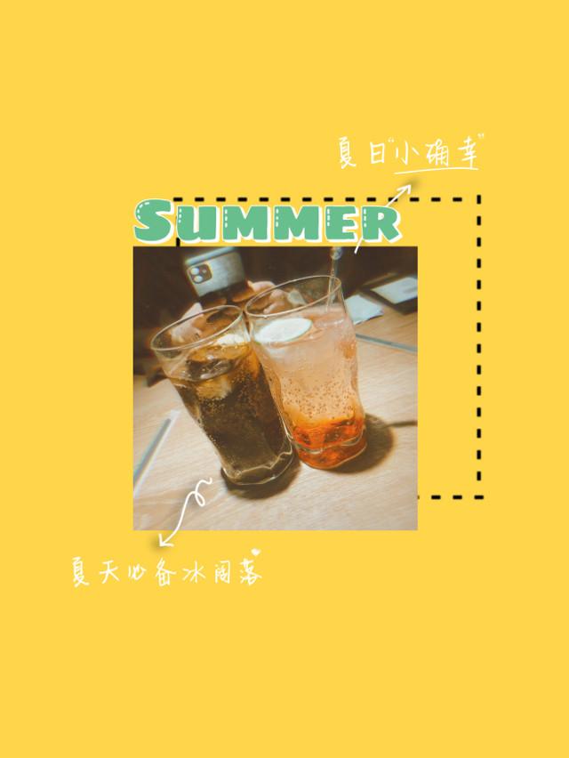 #freetoedit #summer