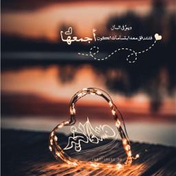 صباح_الخير مساء_السعادة شعر تصاميم تصميمي