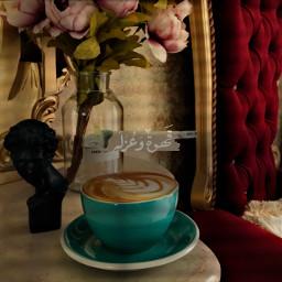 freetoedit قهوه