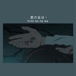 kiminonawa yourname name wallpaper anime freetoedit
