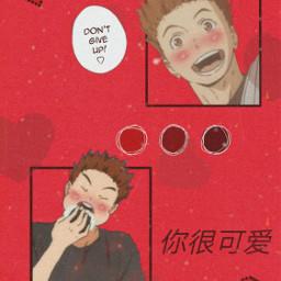 souinuoka nekoma haikyuu animewallpaper anime freetoedit