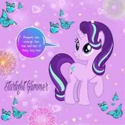 freetoedit mlp mylittlepony starlight starlightglimmer