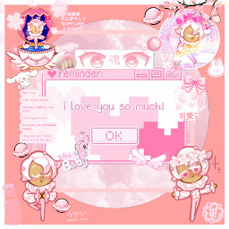 cookierun uwu pink pretty cute freetoedit