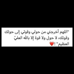 freetoedit كلام خط عبارات نص صداقة صديق حب صباح_الخير