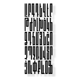 freetoedit armenian alphabet font