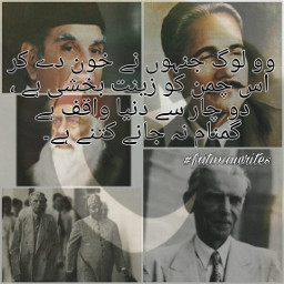 pakistani 14august pakistanindependenceday pakistaniflag pakistanzindabad proudtobeapakistani fatimawrites freetoedit pakistanarmy