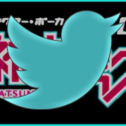 freetoedit crypton twitter hatsunemiku logo