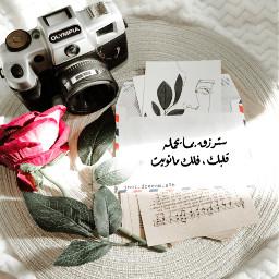 freetoeditاللهم freetoedit
