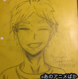 koshi sugawara sugamama haikyuu bean drawing notebook skecth thatanimeidiot freetoedit