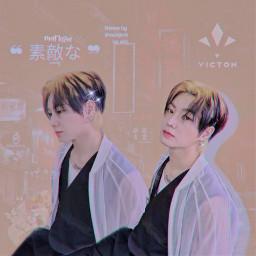 hanse victon kpop hansevicton marklzee music korea polarr phonto sparkle cute interesting hanseunggyo