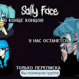 sallyface freetoedit