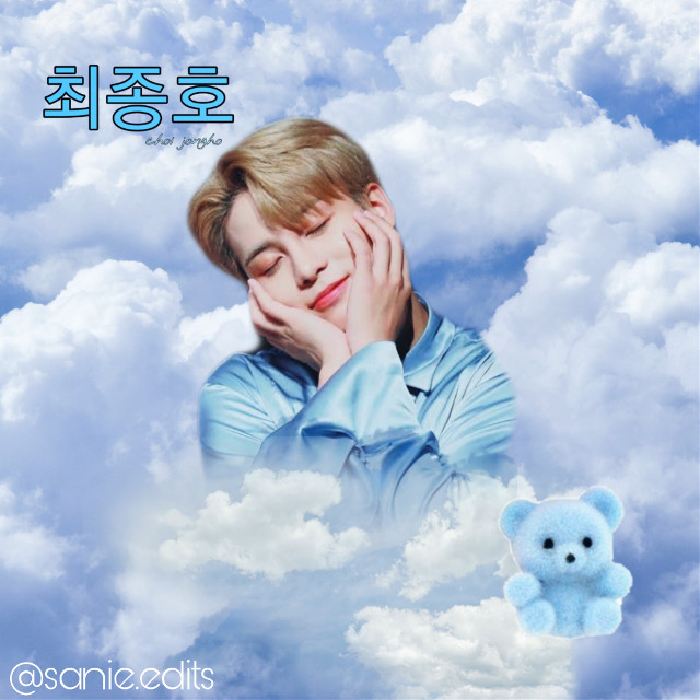 HAPPY BDAY TO THIS TEDDY BEAR!! HAPPY BDAY JONGHO YOU HAVE NO IDEA HOW HAPPY YOU MAKE ME FEEL EVERY DAY! YOUR SMILE IS LITERALLY THE CUTEST! HAPPY BDAY TO THIS BABY!!❤❤ . . . tags: #happybday #happyjonghoday #happydayedit #jonghoateez #ateez  . . . the SQUAD @multi_alt_kid @jisu_ngie- @nct776 @lujeno @gummymin_editzz @sugar-babez @ninniuwu_07 @yeosfrixdchickxn @_wxnpilstea_ @jooxgiesmixiox @honeylemon_cafe @ateez_sticks @seonghwa_eomma @taes_shoes @sanieworld- @atinypresent @kangmon @kirs_hop @jung_wooyoung99  . . . comment if you want to be added/removed from taglist