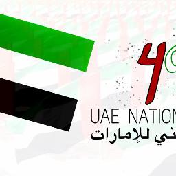 uae uaenationalday 49 uae2020 flag freetoedit