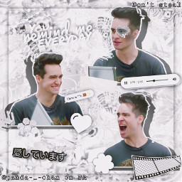 p patd brendonurie brendon urie bye guys ily all sm