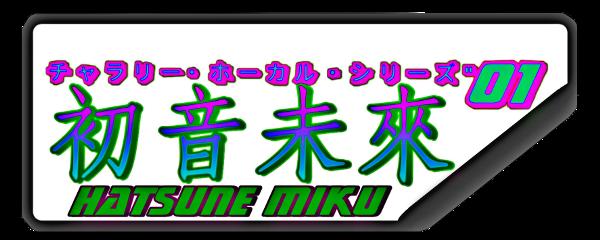 freetoedit hatsunemiku hdr chinastyle vocaloid sticker logodesign