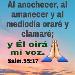 dios jesús jesus jesucristo cristo jehová fe bendiciones bendecir oración orar paz ánimo esperanza versiculos amén gloriaaadios biblia confianza confiar cristiano cristianos freetoedit